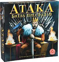 Настольная игра Arial Атака. Битва престолов 911401, фото 1