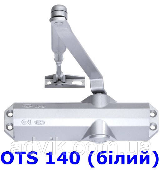 Доводчик G-U OTS 140 з важільною тягою (білий)