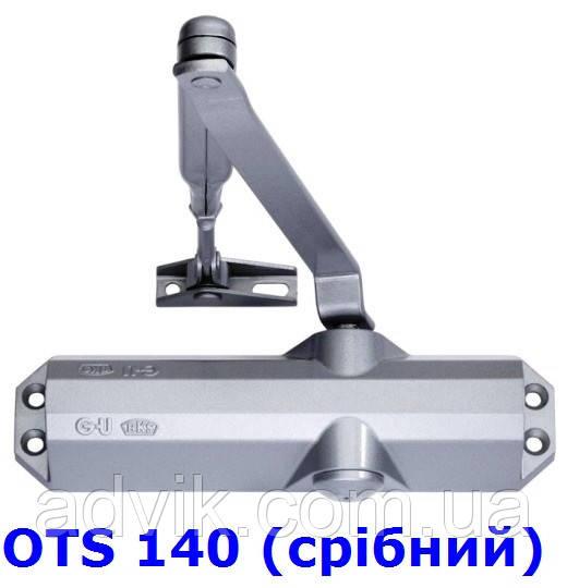 Доводчик G-U OTS 140 з важільною тягою (срібний)
