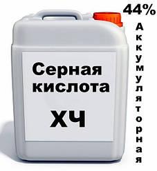 Серная кислота ХЧ 44 - 96 % , химически чистая. Серная кислота ЧДА