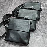 Сумка через плечо Prada CK1710 черная, фото 2