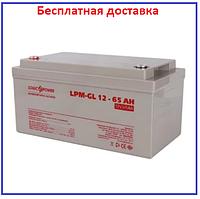 Аккумулятор гелевый LPM-GL 12V - 65 Ah, фото 1