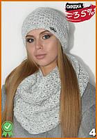 Комплект женский шапка шарф хомут набор вязаный шапка-шарф спицами (шапка и снуд комплект) разные цвета