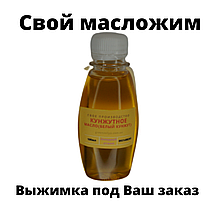 Олія кунжутна 100 мл Виробництво (Холодний віджим,білий кунжут)+Подарунок