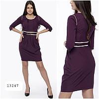 Оптом платье бордо