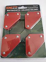 Набор магнитных фиксаторов для сварки KS-2040