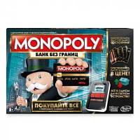 Настольная игра Hasbro Монополия с банковскими картами обновленная (русский язык) (B6677)