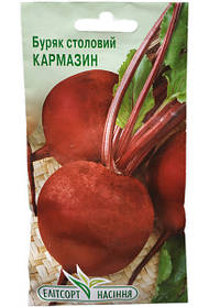 Семена красной свеклы Кармазин 3 г