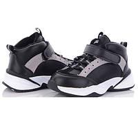 Детские демисезонные кроссовки для мальчика Apawwa черные