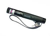 Мощная лазерная указка зеленый лазер TY Lazer 303 1000mW с ключем, фото 1