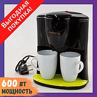 Профессиональная домашняя капельная кофеварка CROWNBERG CB-1560 / Кофеварка бытовая