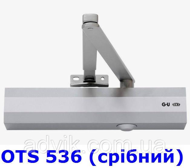 Доводчик GU OTS 536 з важільною тягою (срібний)