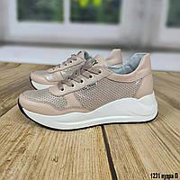 Летние кожаные женские кроссовки, фото 1