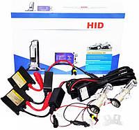 Комплект биксенона Bosch H4 HID xenon 5000K ( крепление лампы и блоки ) bosh h4, фото 1
