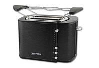 Тостер Vitalex VL-5018 компактный тостер для дома ( Виталекс )