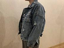 Женская джинсовая куртка oversize, фото 2