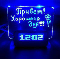 Настольные светодиодные часы Highstar с Led доской для записей с USB хабом, маркером и подсветкой, фото 1
