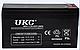 Аккумулятор Battery 12V 9A UKC, фото 3