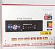 Автомагнитола MP3 6310 ISO с евро разъемом и кулером, фото 2