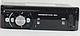 Автомагнитола MP3 6310 ISO с евро разъемом и кулером, фото 3