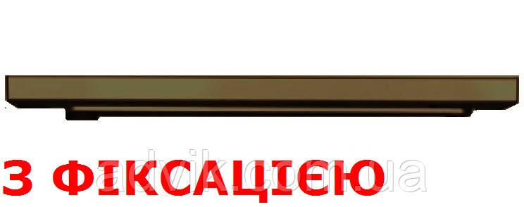 Ковзна тяга з фіксацією до доводчиків G-U OTS 210/430/440 (коричнева)