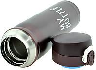 Вакуумный термос My bottle на 500мл New! 9036-500, фото 1