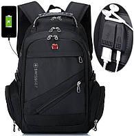 """Рюкзак SwissGear 8810 39 л, 17"""" + USB + дождевик black Черный, фото 1"""