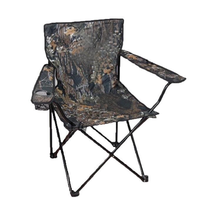 Складной рыбацкий стул со спинкой Kaida C8-2 52x73x89 см камуфляж с подлокотниками и подстаканником