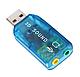 Внешняя звуковая карта USB 2.0 3d Sound 5.1, фото 5