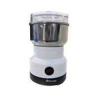 Кофемолка металлическая Domotec MS-1106 для измельчения кофе, орехов, сухих бобов и зерновых культур белая, фото 1