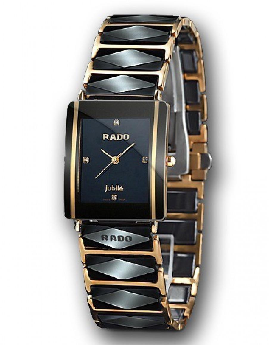 Часы Rado Jubile integral (Интеграл)