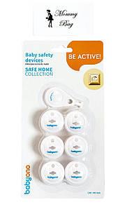 Заглушки для розеток BabyOno (6 шт)