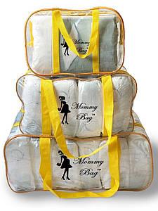 Набор из прозрачных сумок в роддом Mommy Bag, размеры - S, M, L, цвет - Жёлтый
