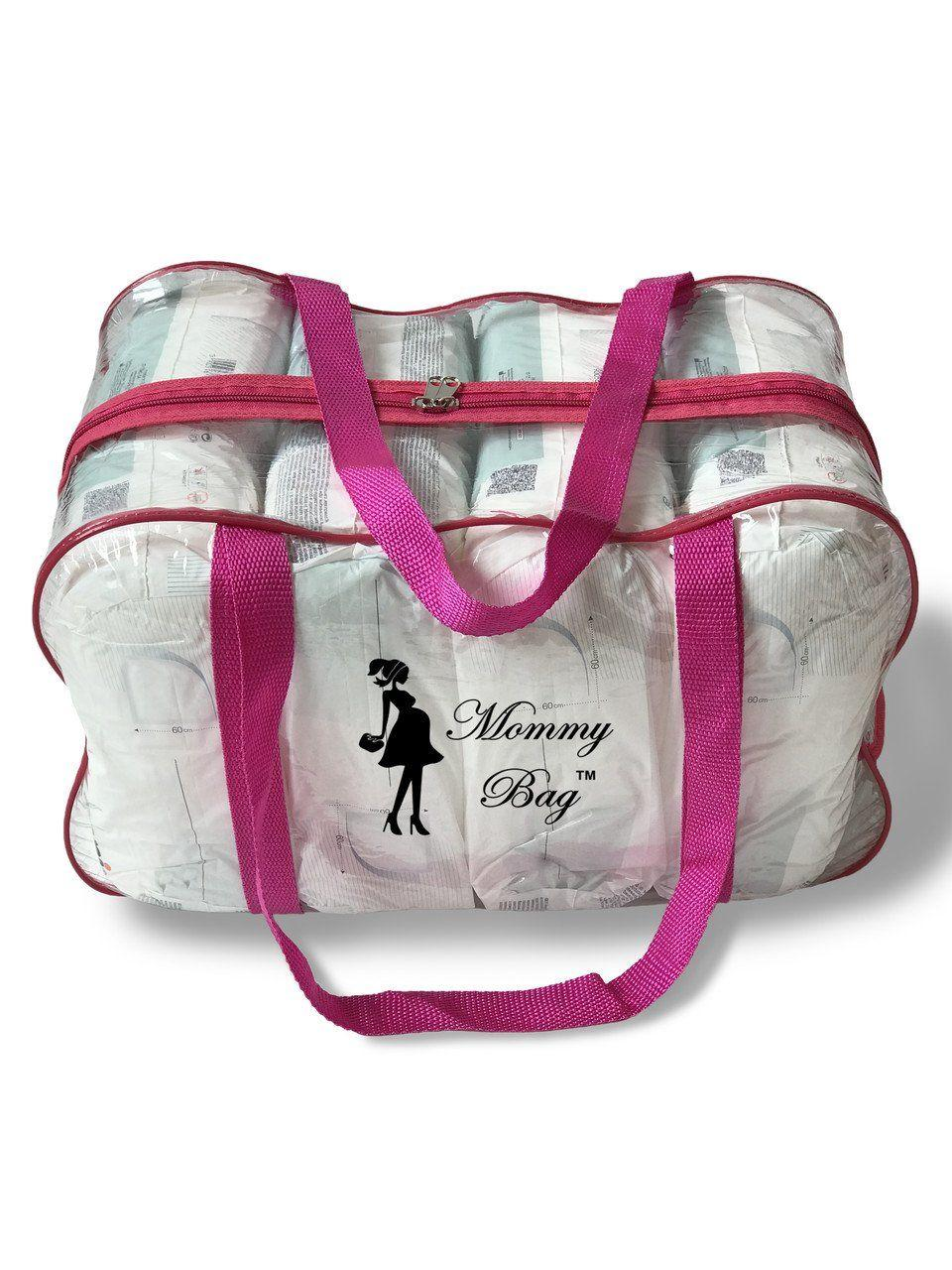 Сумка прозрачная в роддом Mommy Bag, размер - M, цвет - Розовый