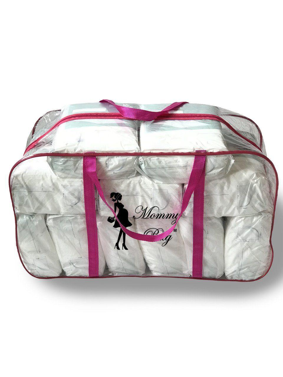 Сумка прозрачная в роддом Mommy Bag, размер - XL, цвет - Розовый