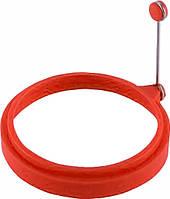 Силиконовая форма для жарки яиц CUMENSS Круг Red