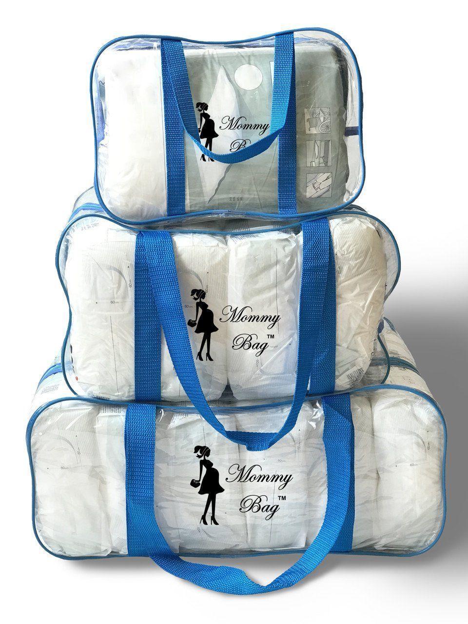Набор из прозрачных сумок в роддом Mommy Bag, размеры - S, M, L, цвет - Синий