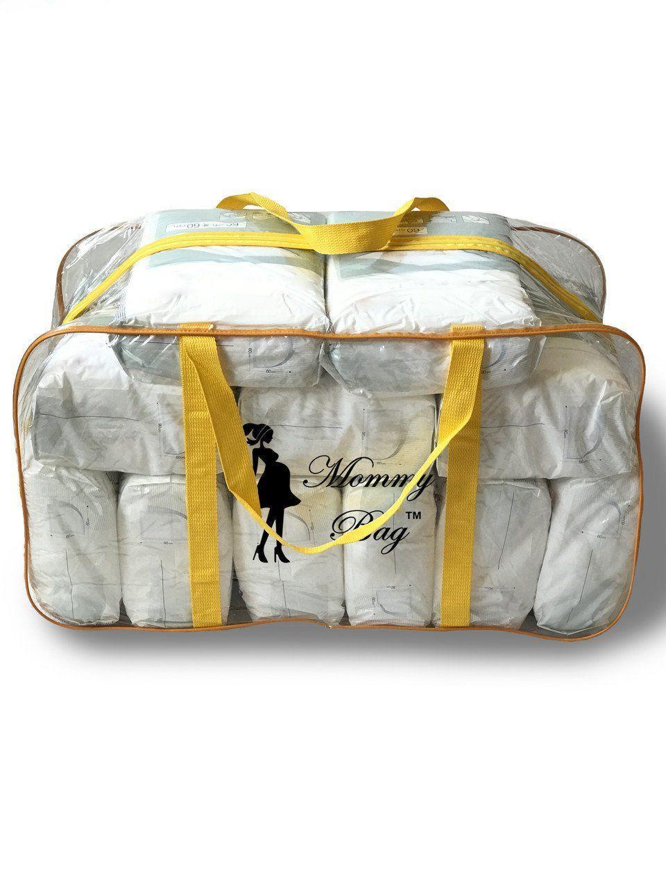 Сумка прозрачная в роддом Mommy Bag, размер - XL, цвет - Жёлтый