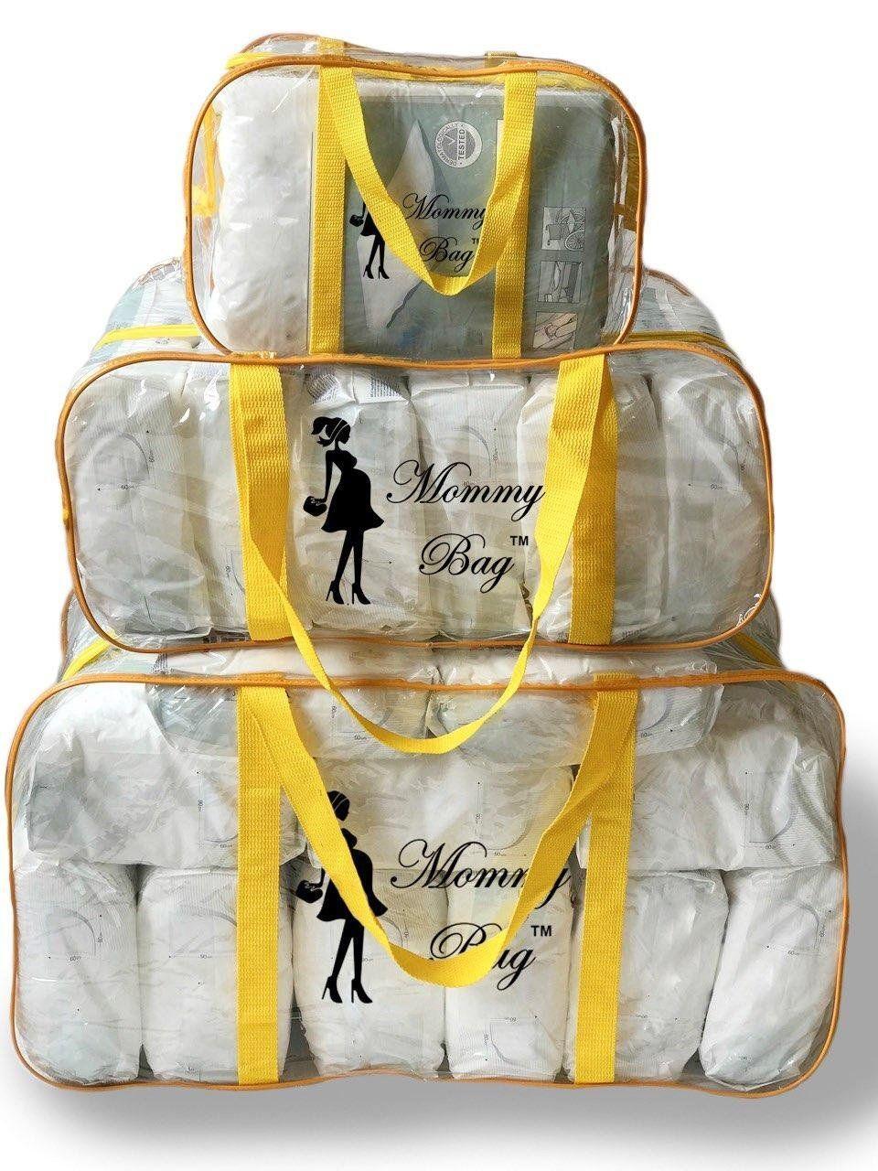 Набор из прозрачных сумок в роддом Mommy Bag, размеры - S, L, XL, цвет - Жёлтый
