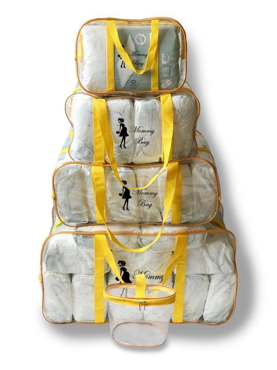 Набор из прозрачных сумок в роддом Mommy Bag, размеры - S, M, L, XL + органайзер, цвет - Жёлтый