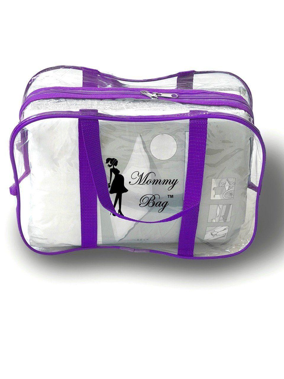 Сумка прозрачная в роддом Mommy Bag, размер - S, цвет - Фиолетовый.