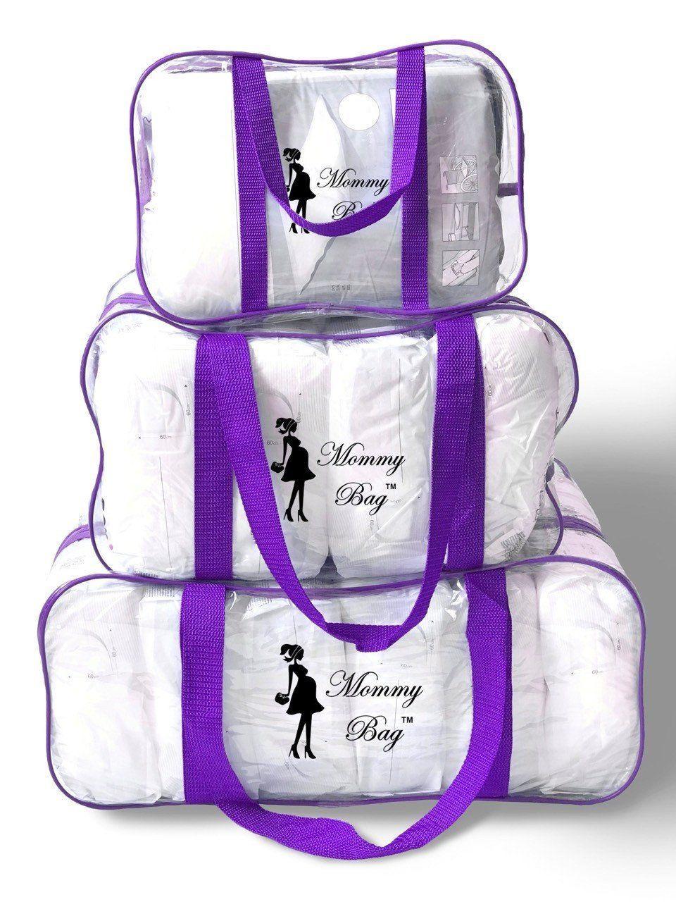 Набор из прозрачных сумок в роддом Mommy Bag, размеры - S, M, L, цвет - Фиолетовый