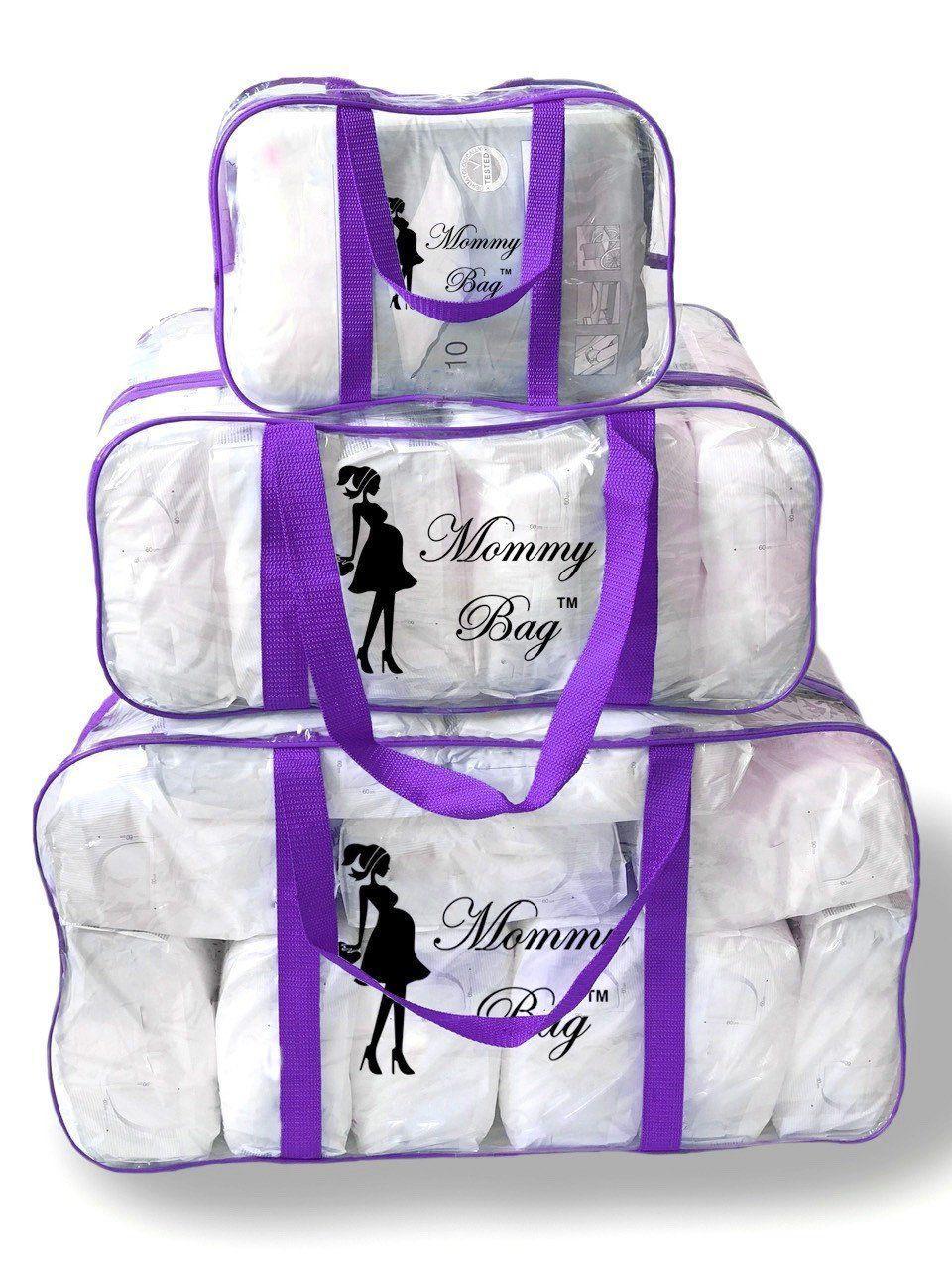 Набор из прозрачных сумок в роддом Mommy Bag, размеры - S, L, XL, цвет - Фиолетовый