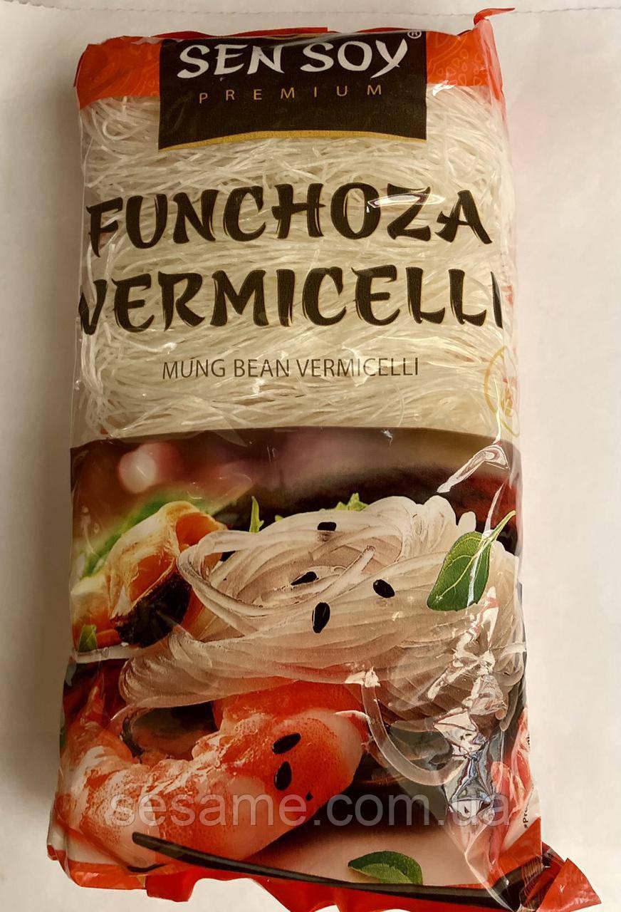 Фунчоза лапша бобовая, стеклянная Sen Soy Premium 200г  (Китай)