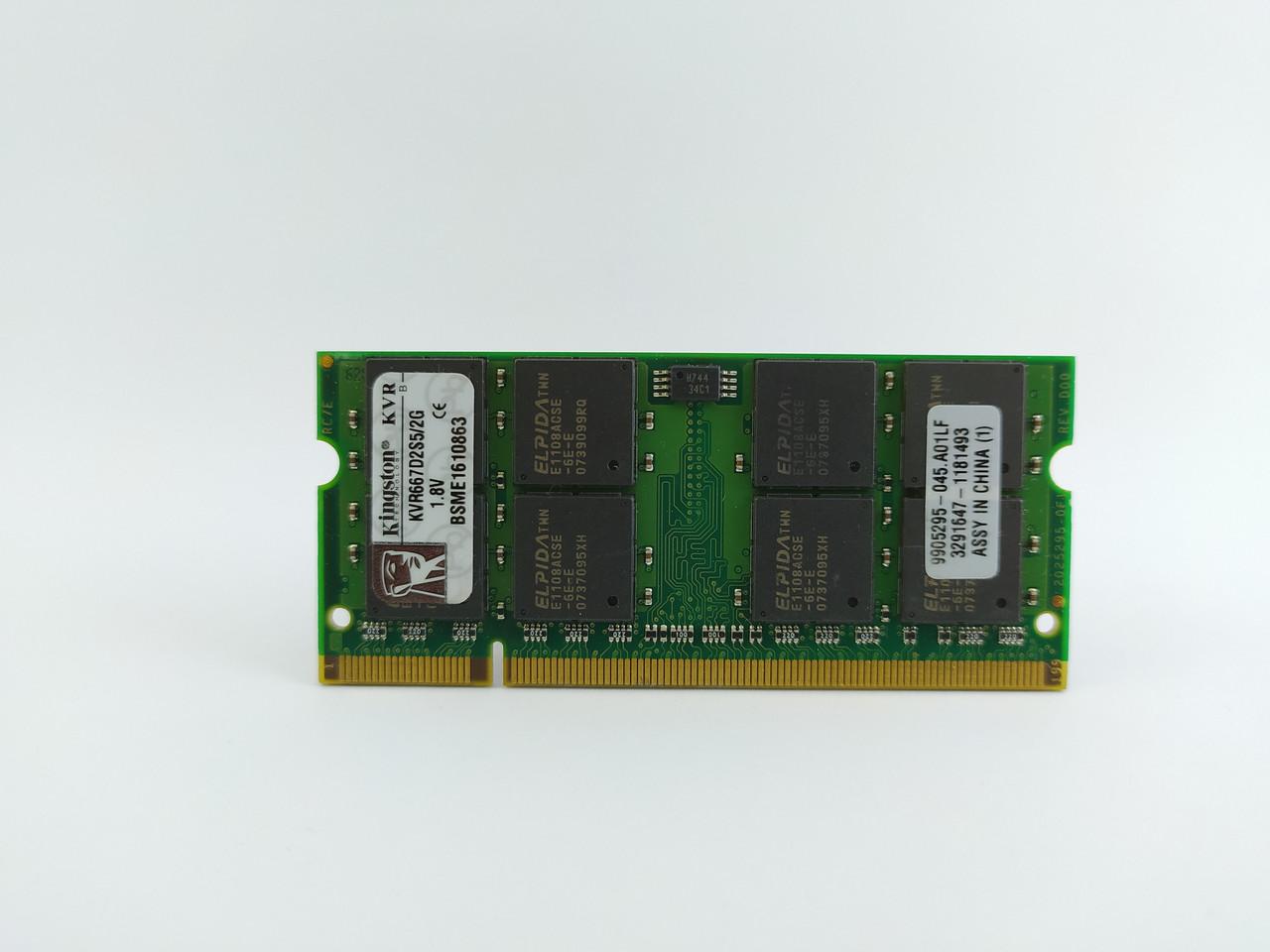 Оперативная память для ноутбука SODIMM Kingston DDR2 2Gb 667MHz PC2-5300S (KVR667D2S5/2G) Б/У