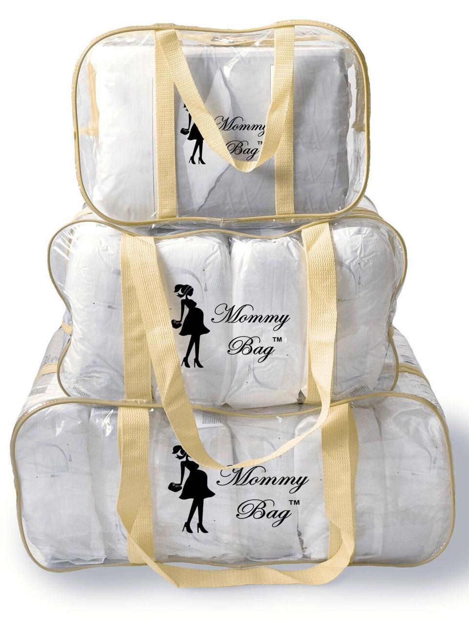 Набор из прозрачных сумок в роддом Mommy Bag, размеры - S, M, L, цвет - Бежевый