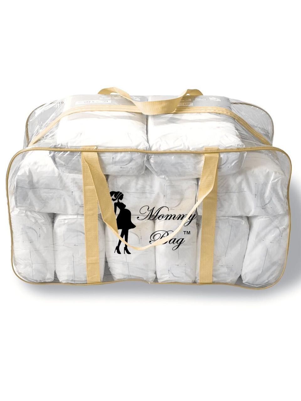 Сумка прозрачная в роддом Mommy Bag, размер - XL, цвет - Бежевый