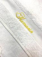 Именное махровое полотенце белое с вышитым именем на заказ Atteks - 1533, фото 1