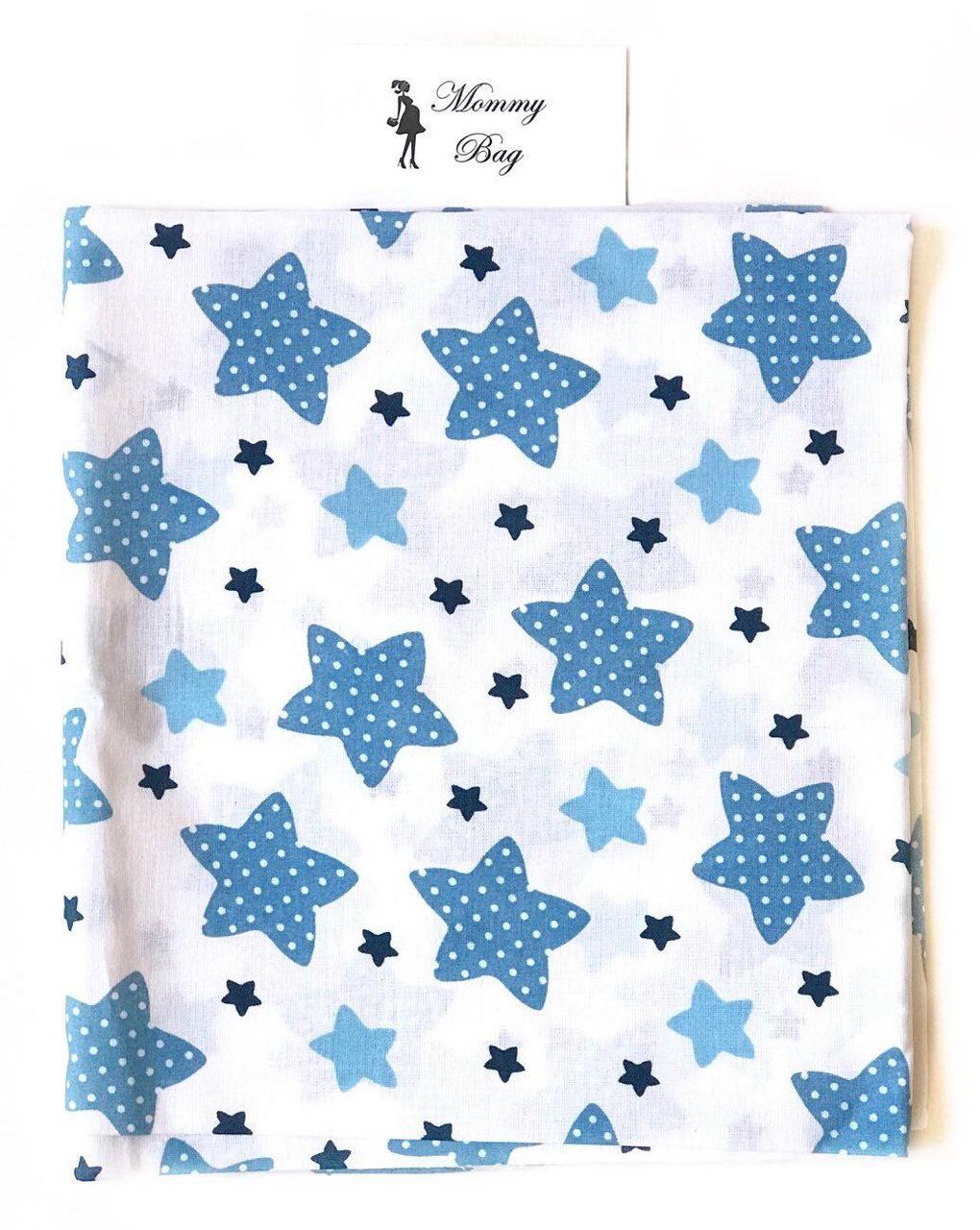 Пеленка ситец Синие звездочки #5