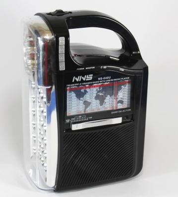 Радио с фонарем NS 040